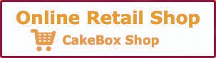 Cake Box Online Shop